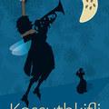 Aegon-díj jelöltek:  Fehér Béla Kossuthkifli (Magvető Kiadó)