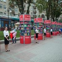 Az ukrán kormány megtiltotta az orosz könyvek importját, a kiadók és kereskedők kiakadtak