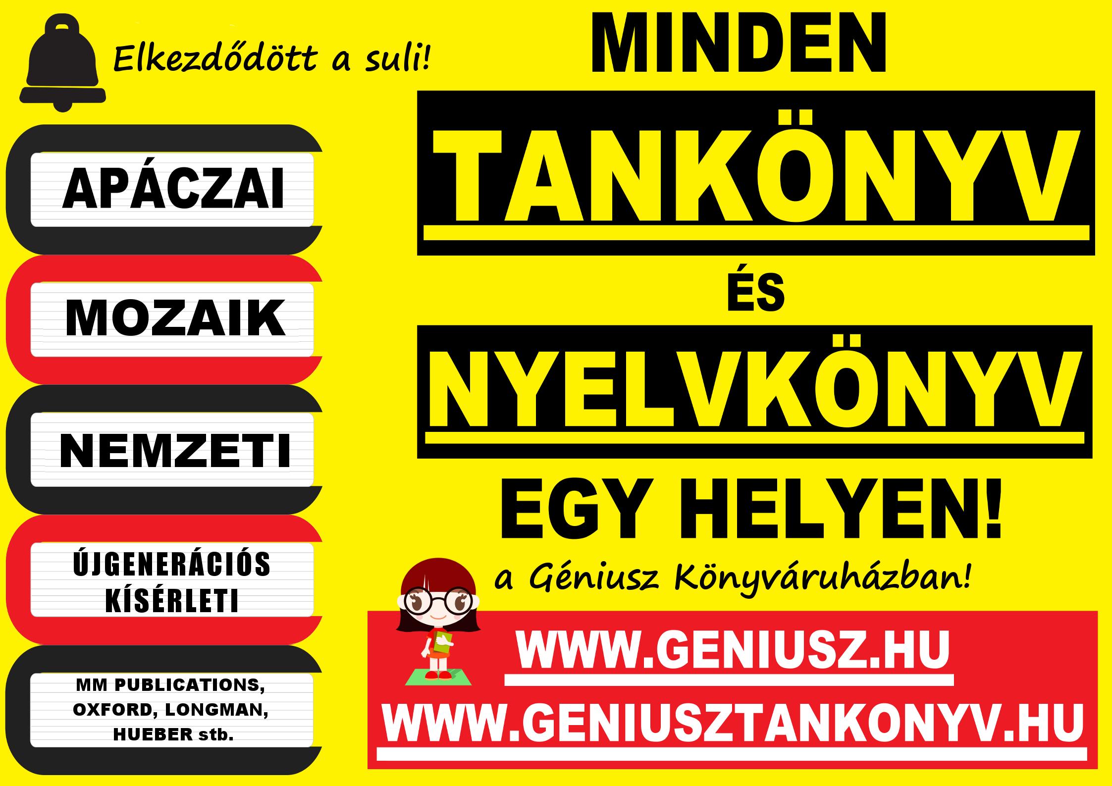 tankonyv-2017-kisboltok-plakat-a2-meret.png
