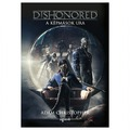 Adam Christopher: Dishonored ​– A képmások ura