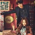 Öt idei koreai sorozat, amit mindenképp nézz meg!