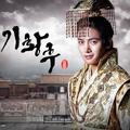 Ji Chang-wook, aki Togon Temür szerepében hódít itthon