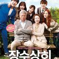 Dél-Korea box office: 2015 április