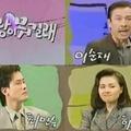 OST-k régen: a legnézettebb koreai sorozatok zenéi