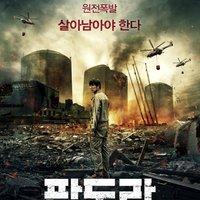 Előkerülnek az eddig cenzúrázott filmek Koreában