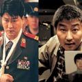 Ismerős arcok a koreai mozivászonról I.