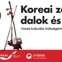 Koreai zenék, dalok és táncok