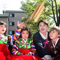 Hagyományos ünnepek a modern Koreában
