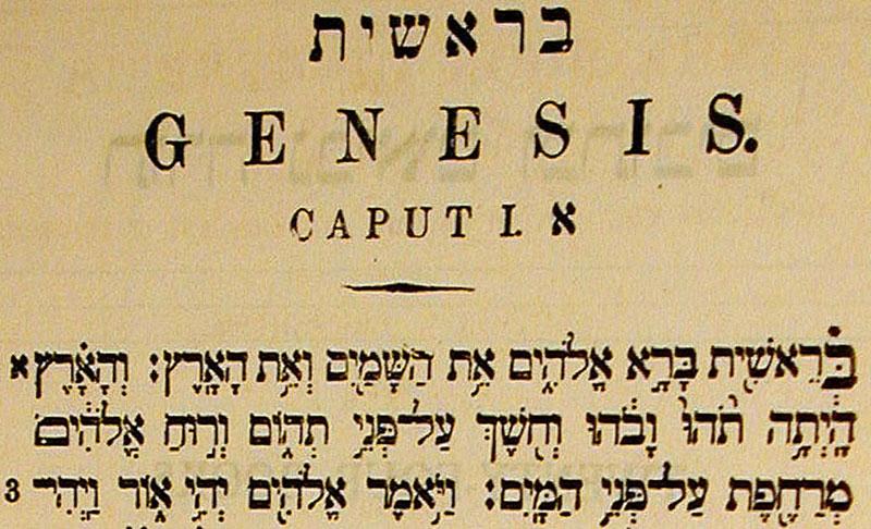genesis-hebrew2.jpg