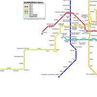 Intercity metró Kantonban