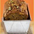 Magvas tönkölybúza kenyér recept
