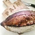 Félbarna királybúza kenyér