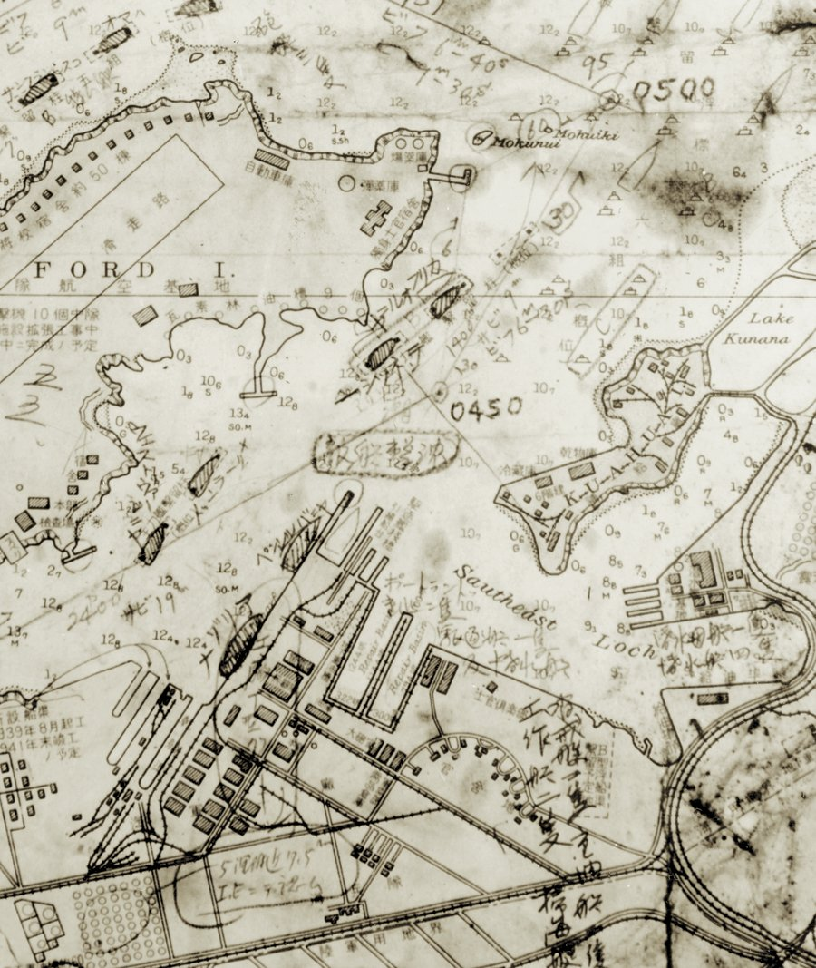 japanese-spy-map-1941.jpg