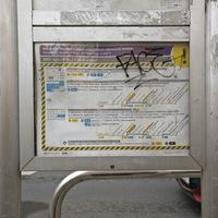 Hiánypótló tájékoztatás: Szombattól rövidebb szakaszon járnak a nagykörúti villamosok