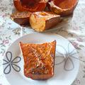 Bazsalikomos-mézes sütőtök