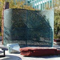 Titokzatos kódok a CIA udvarán
