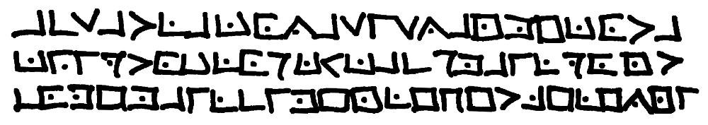 meghivo_20151230.jpg