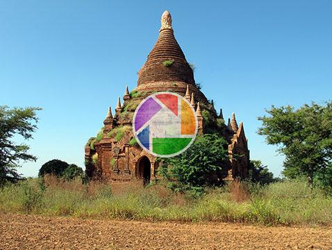 Sztúpa Baganban