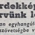 785. Ötven éve történt 66.