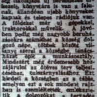 669. Rövidhírek 1951 júliusából