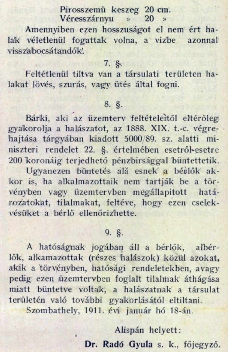 1911_hal_6.jpg