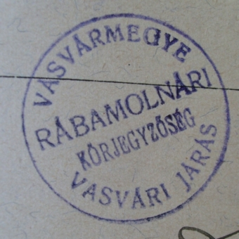 S7303865_1938.JPG