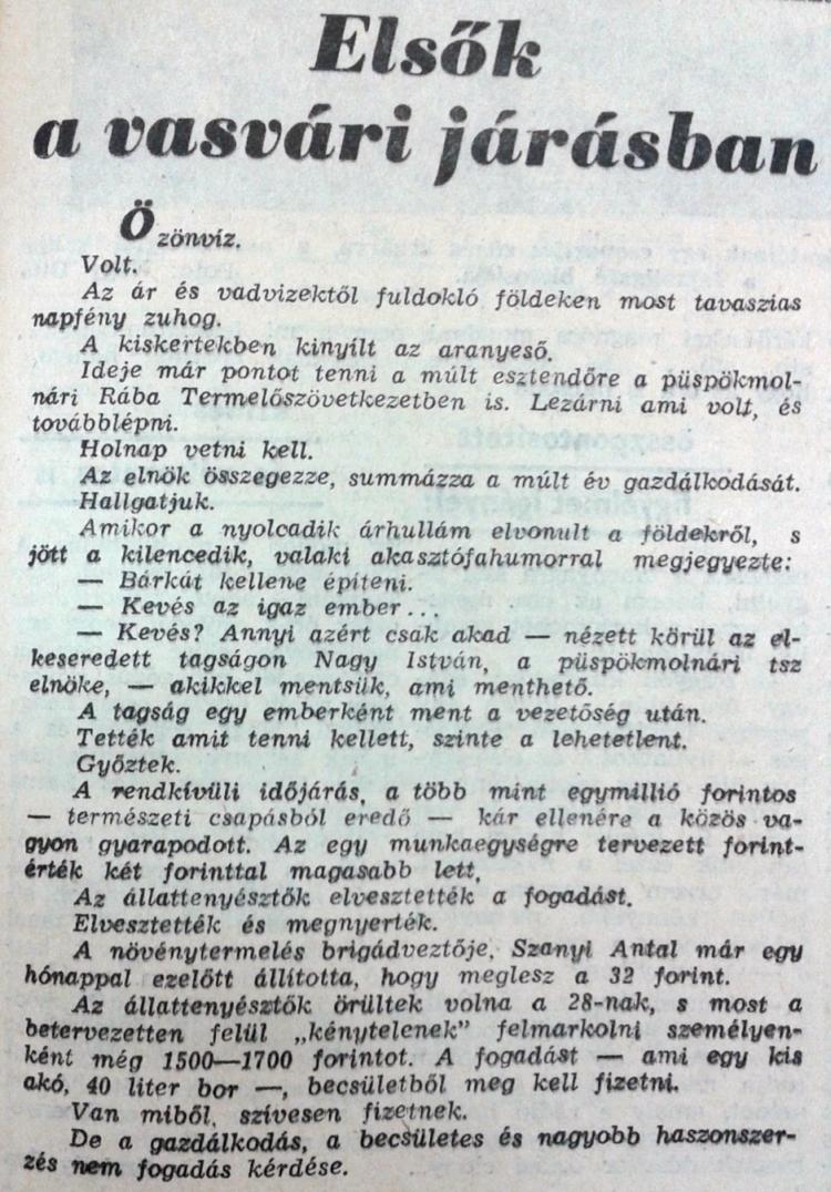 vn_19660224_3o_1.jpg