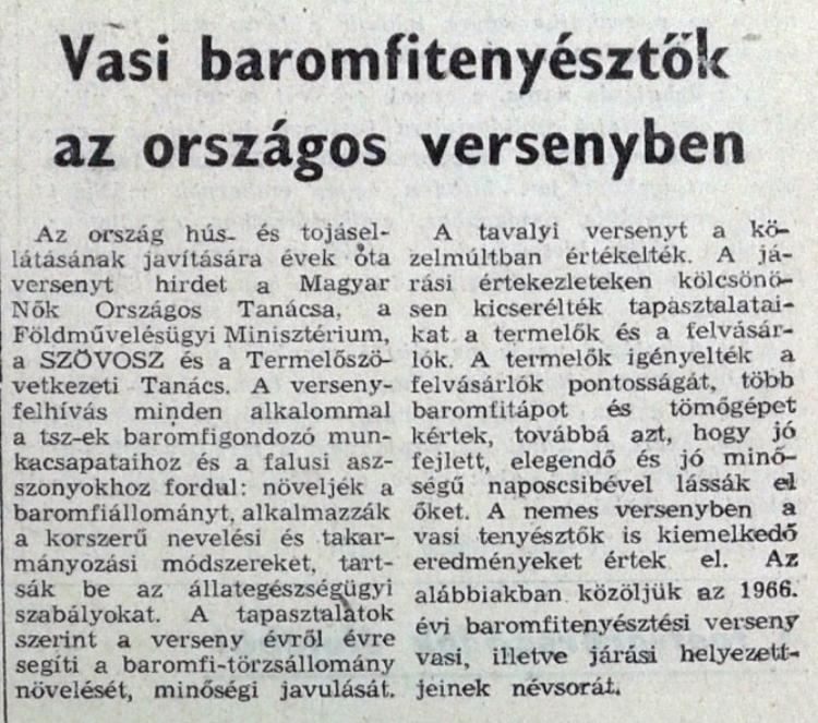 vn_19670412_1o.jpg