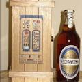 A kísérleti régészet és a sör áldásos kapcsolata, avagy a Tutankhamen Ale