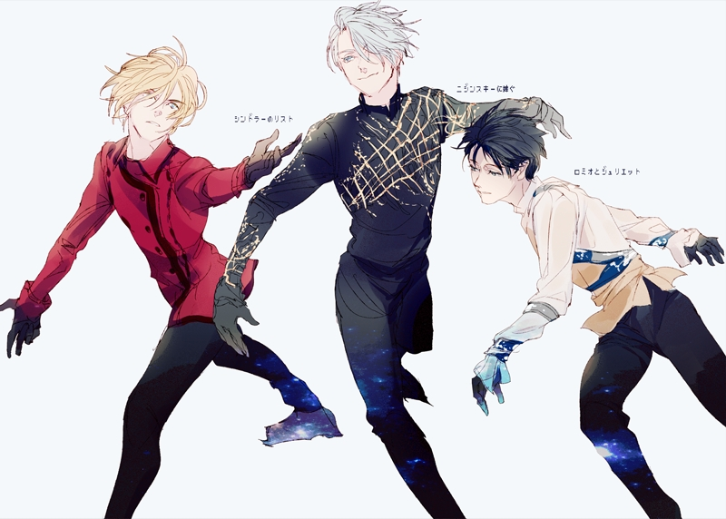 yuri_on_ice_full_2055453.jpg