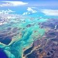 Repülőről nézve a föld
