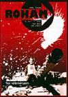 roham2.jpg