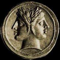 Janus-arc