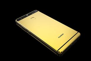 Huawei aranyból