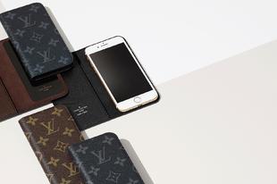 Louis Vuitton tokok az iPhone 7-hez
