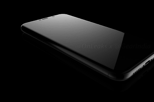 Renderképek belső használatra - kiszivárgott az új iPhone dizájn?