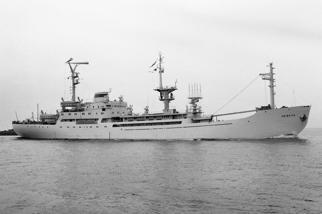 Nevel (1966-1989?)