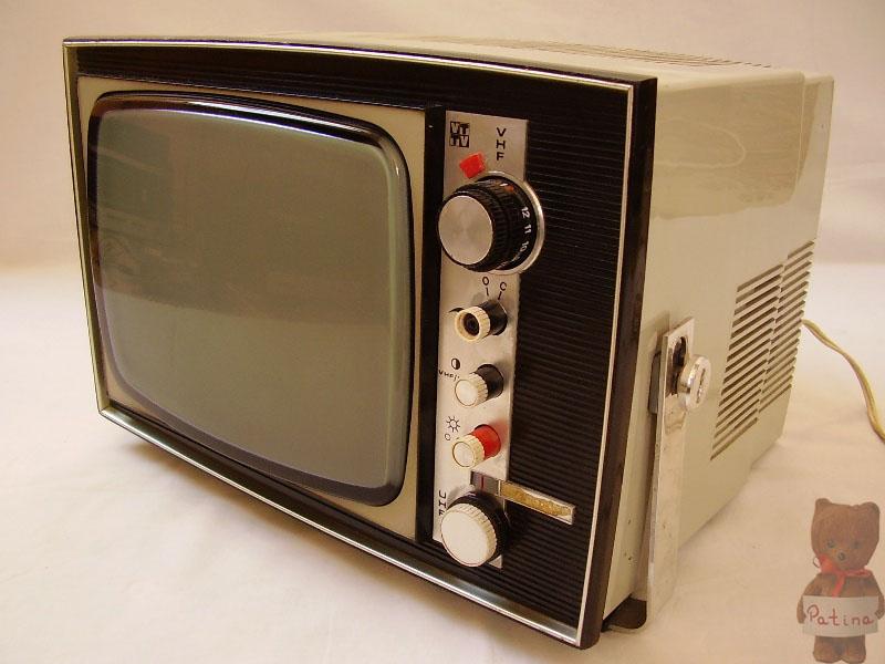 1969-ben tranzisztoros lett a Minivizor, de a képcsövön kívül még egy cső megmaradt benne hírmondónak.