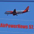 AirPowerNews 57. (2017. dec.)