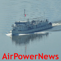 AirPowerNews 37. (2016. ápr.)