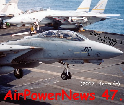 170204_airpowernews47s.jpg