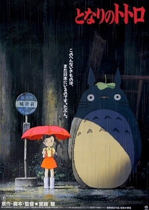 my_neighbor_totoro_tonari_no_totoro_movie_poster.jpg