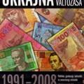 Fedinec Csilla; Szereda Viktória: Ukrajna színelváltozása