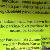 The parkautomata