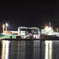Hajózási cég