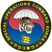 Különlegesek - A dél-koreai 707-esek (x)