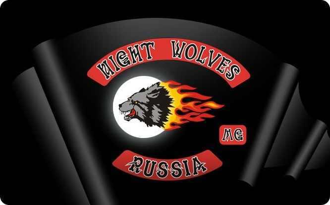 az-c3a9jszakai-farkasok-jelvc3a9nye.jpg