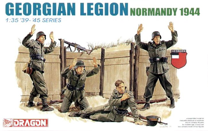 dragon-models-georgian-legion-normandy-1944.jpg