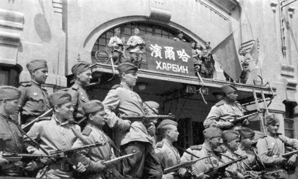 harbin_1945.jpg