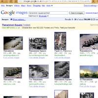 Google vs. Kína: érdekes aspektusok